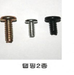 납작머리-2종나사(3가-니켈도금)